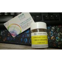 广州亮化化工供应D4-磺胺噻唑标准品,cas1020719-89-4,规格2.5mg,有证书