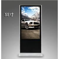 厂家供应32-55寸触摸一体机 光学触摸查询机 网络广告机 中创联合广告机直销厂家