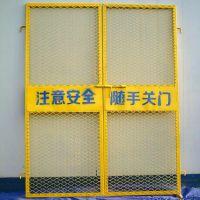 厂家批发建筑施工电梯防护门、电梯井口安全门、基坑临边隔离围栏
