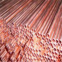 超薄紫铜管规格2*0.6、3*0.6mmT1铜管