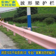 波形钢板护栏现货 清远马路隔离防撞护栏板 广州路侧波形梁护栏 热镀锌交通栏杆
