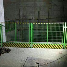地铁施工基坑护栏批发 广东施工基坑安全护栏 工地临边防护网