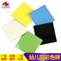 纯色瓷片100/150/200/300釉面彩砖 厨房卫生间内墙砖学校训练瓷砖