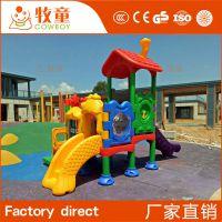 牧童幼儿园滑梯户外 优质塑料滑梯组合 儿童小型滑梯组合厂家定制