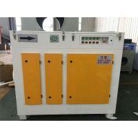 uv光解废气处理设备 光解喷漆房除臭空气净化器 等离子净化器 废气设备