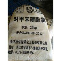 http://himg.china.cn/1/4_17_236002_600_800.jpg