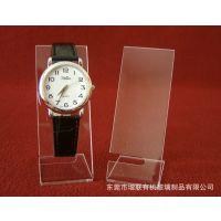 厂家热销高档手表展示架