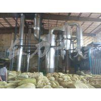 品质推荐树脂胶粉专用烘干机|干燥设备