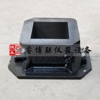 睿博联出口试模100方/150方出口专用模