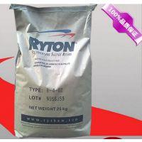 Ryton 美国菲利普 R-7-120BL 塑胶 PC塑料 PMMA颗粒 PEI粒子