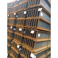 云南文山H型钢现货供应Q235B山东日照100*100-900*300