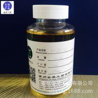 厂家直销,多领域适用【矿物油消泡剂】耐热性好,化学性质稳定--青州金昊