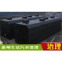 惠州生活污水处理常用的工艺作简单介绍