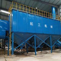 厂家直销LYMC炉窑专用布袋除尘器