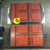 A等离子净化器A油烟废气处理设备A等离子净化器使用A等离子净化器厂家