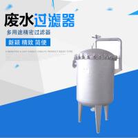 广旗多袋式废水过滤器处理流量40-45t/h可非标订制