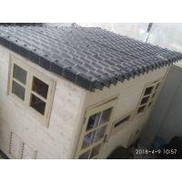 广东合成树脂瓦建筑材料 仿古超耐候抗压屋顶瓦片 屋面装饰琉璃瓦