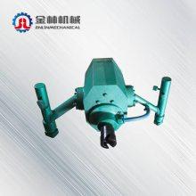 厂家直销ZQS-25/2.0型手持式气动钻机金林机械气动风煤钻钻孔机