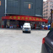 宁波奉化区直销推拉烧烤篷 户外遮阳棚雨棚布 一般的活动帐篷尺寸