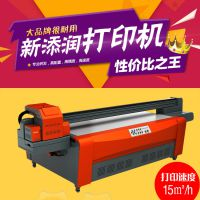精工5个喷头打印机厂家多少钱一台