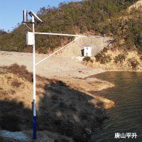 水库动态监测系统、水库自动化监测系统