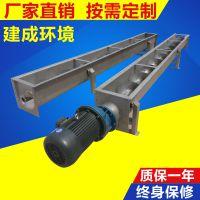 南京建成牌WLS无轴螺旋式输送机