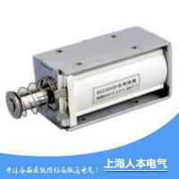 DC220V分合闸电磁铁电阻247 175 25欧姆AC220V ZN12合分闸线圈