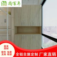 铝合金衣柜材料批发 铝合金书柜型材加盟前景怎么样