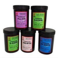 辽宁沈阳丝印油墨 丝印材料 丝印耗材 丝印器材 丝网感光胶 丝印材料铝框 丝印移印材料厂家