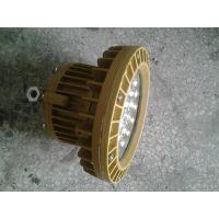 300W功率 圆形吊杆安装化工厂专用LED防爆灯应急灯厂家
