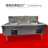 厂家直销甲醇燃料灶 酒店厨房环保节能灶80度粗醇燃料电子气化灶