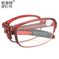 厂家直销批发 男女士折叠超轻TR90老花镜时尚老花眼镜树脂老光镜