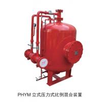 浙江强盾PHYM泡沫比例混合装置泡沫罐厂家批发