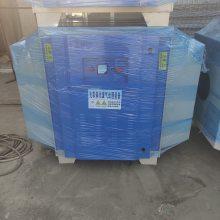 小型光氧 光氧催化 汽车烤漆房光氧废气处理设备 厂家批发 便宜