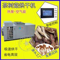 供应泰保TB-ZT-HGJ06菌类烘干机 烘干设备房 茶树菇空气能热风循环干燥箱 包