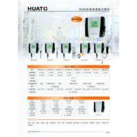 医药食品冷链运输专用数显电子温湿度计S400W-EX无纸温湿度记录仪
