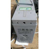 江苏双登蓄电池双登6-FMX-150C基站通信用电池