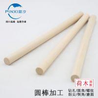品汐厂家直销 松木 桉木 荷木棍 橡胶木 各种木圆棒 拖把棍可定制