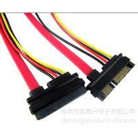 高品质SATA线束移动硬盘连接线