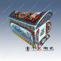葬礼殡仪馆骨灰盒买卖 陶瓷棺材 殡葬用品