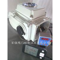 HQ-05精小型电动执行机构