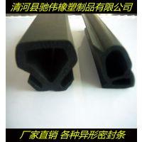 设备机械专用橡胶防撞减震密封条