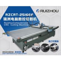 RZCRT5-2516EF组合机头碳纤维玻璃纤维裁切机 PU|PVC|EVA海绵板材切割机
