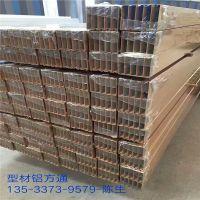 桂林市型材方通厂家(欧百得)木纹铝方通吊顶价格