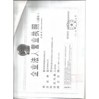 哥伦比亚使馆认证 商业/民事文件 快速出证