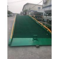 生产安装移动式登车桥