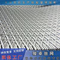 镀锌过滤菱形网 喷塑天线网多钱 销售厂家