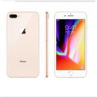 4.7寸 苹果8手机 iPhone8 手机 4G/128G iPhone 8 4G智能手机 120