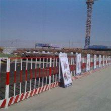 建筑工地警示围栏 镇江基坑护栏 电梯井警示围栏