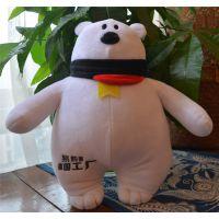 优悠乐玩具承接四川、重庆、贵州毛绒玩具、抱枕靠枕、帆布包袋、人偶服定制